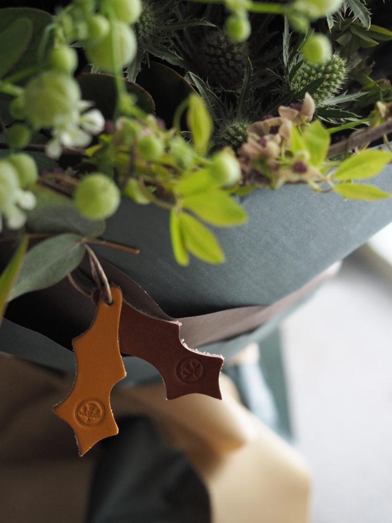 Botanical Garden KEW Bouquet 2